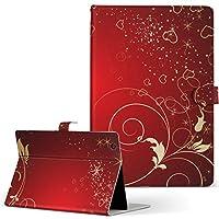 S80 TOSHIBA 東芝 Dynabook Tab ダイナブックタブ 手帳型 タブレットケース タブレットカバー カバー レザー ケース 手帳タイプ フリップ ダイアリー 二つ折り ラグジュアリー 赤 レッド ハート s80-005767-tb