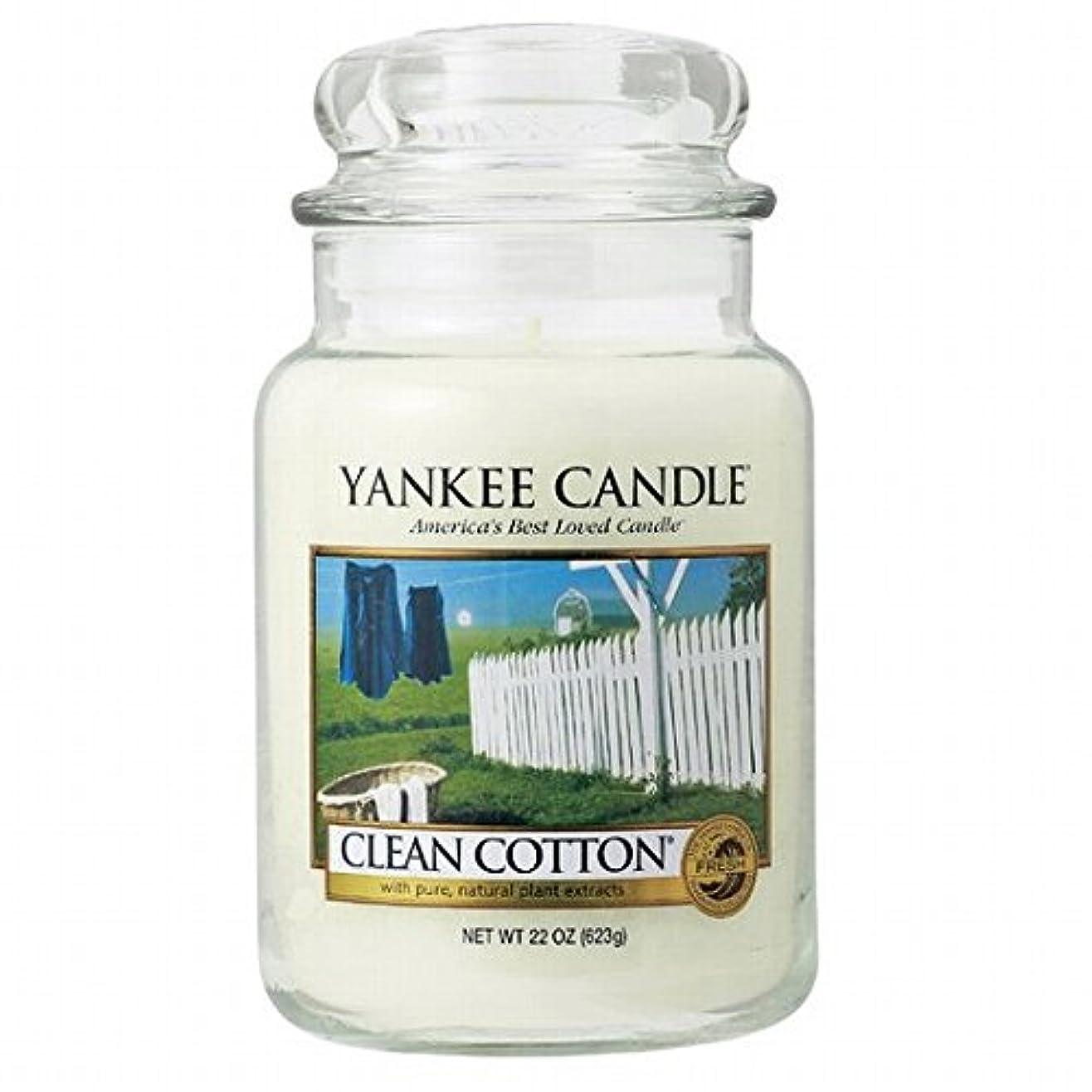 道徳アドバイス常にヤンキーキャンドル( YANKEE CANDLE ) YANKEE CANDLE ジャーL 「 クリーンコットン 」