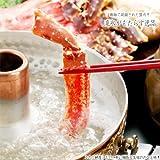 最高級 6L たらば蟹 タラバガニ 【生 ポーション】500g 15本前後(★どさんこファクトリー北海道PB箱、メーカー包装品)