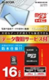 ELECOM microSDHCカード Class10 16GB 【データ復旧1年間1回無料サービス付】 MF-MRSDH16GC10R