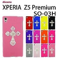 SO-03H XPERIA Z5 Premium 用 デコ シリコンケース (全12色) 銀の十字架 ラメクリアピンク [ XPERIAZ5Premium エクスペリアZ5プレミアム SO―03H ケース カバー SO-03H Z5PREMIUM ]