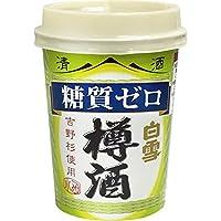 糖質ゼロ樽酒カップ 180ml21520本