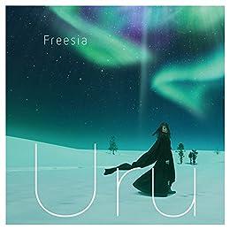 フリージア(初回生産限定盤)(DVD付)