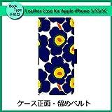 iPhone7 アイフォン7 手帳型レザーケース/カード収納/スタンド/スマホケース/横開き/高級/高品質/ジャケット 133