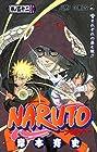 NARUTO -ナルト- 第52巻