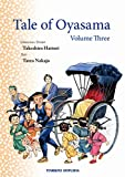 Tale of Oyasama 3