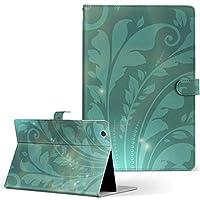 HUAWEI MediaPad M3 Huawei ファーウェイ メディアパッド タブレット 手帳型 タブレットケース タブレットカバー カバー レザー ケース 手帳タイプ フリップ ダイアリー 二つ折り その他 植物 緑 シンプル m3-001808-tb