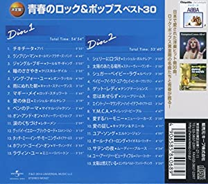 青春の ロック ポップス ベスト チキチータ ベンのテーマ マギー・メイ ホワッツ・ゴーイン・オン 愛するハーモニー 太陽のあたる場所 Y.M.C.A シュガー・ベイビー・ラヴ CD2枚組 2CD-465