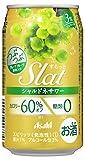 Slat(すらっと) シャルドネサワー [ チューハイ 350ml×24本 ]