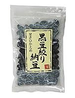 お徳用黒豆絞り (【ワケあり】, 150g1袋)