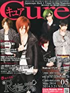 Cure (キュア) 2014年 05月号 [雑誌]()