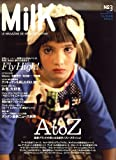 MilK (ミルク日本版)No.3 (2007年 10月号 [雑誌])