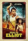 Kung Fu Elliot [DVD]