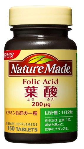 大塚製薬 ネイチャーメイド 葉酸 150粒...