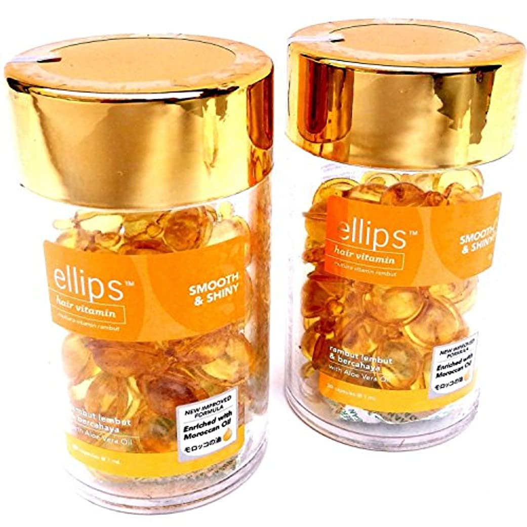 湿地ディスカウント輸血エリプス(Ellips) ヘアビタミン(50粒入)2個セット イエロー[海外直送品][並行輸入品]