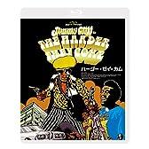 ハーダー・ゼイ・カム HDニューマスター版 初回限定生産版(「ザ・ハーダー・ゼイ・カム 」オリジナル・サウンドトラックCD付) [Blu-ray]