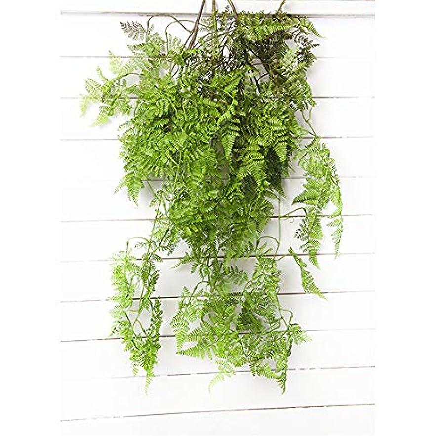 例外宝石泥沼人工植物 つる植物のホームガーデンオフィスの壁ウェディングパーティーハロウィーンの装飾人工植物をハンギングフィッシュテイルシダの葉造花フェイクアイビー インテリア飾り