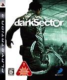 ダークセクター - PS3