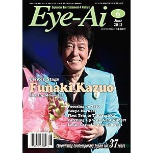 Eye-Ai [Japan] June 2013 (単号)