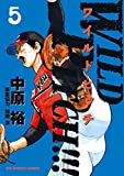 WILD PITCH!!! 5 (ビッグコミックス)