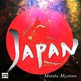 JAPAN 画像