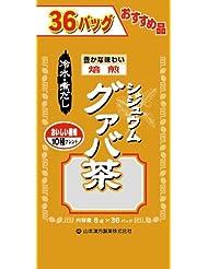 お徳用シジュウムグァバ茶 8g×36包