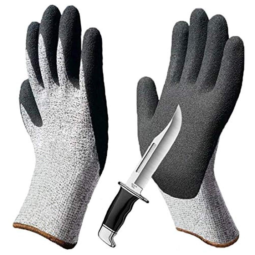 経験的ベッド詩人JOYS CLOTHING 耐酸アルカリ性手袋、工業用手袋は帯電防止、抗カット機能があります