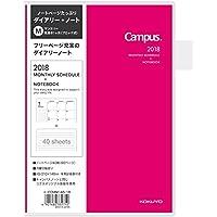 コクヨ キャンパスダイアリー ノート 手帳 2018年 12月始まり マンスリー A5 ピンク ニ-CCMNP-A5-18
