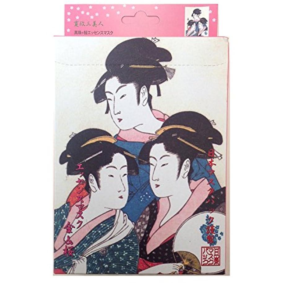 ストロー信者多様なエッセンスマスク 金+桜10枚