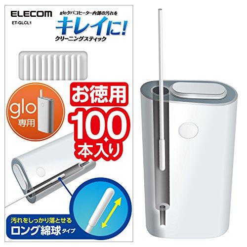 エレコム 電子タバコアクセサリ/glo/クリーニングスティック/100本り ET-GLCL1L 1個