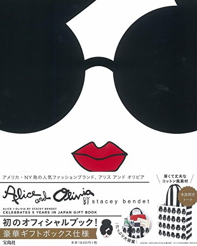 ALICE + OLIVIA BY STACEY BENDET CELEBRATES 5 YEARS IN JAPAN GIFT BOOK (バラエティ)