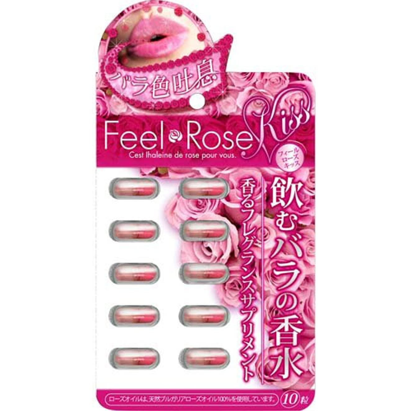 プロフィールネコボールプラセス製薬 Feel Rose Kiss(フィールローズキス) 10粒