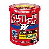 【第2類医薬品】アースレッドW 18-24畳用 30g