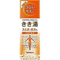 【医薬部外品】きき湯 食塩炭酸湯360g 気分やすらぐ潮騒の香り萌黄色の湯 にごりタイプ 入浴剤