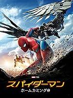 ヴェノム スパイダーマン マーベル 映画に関連した画像-04