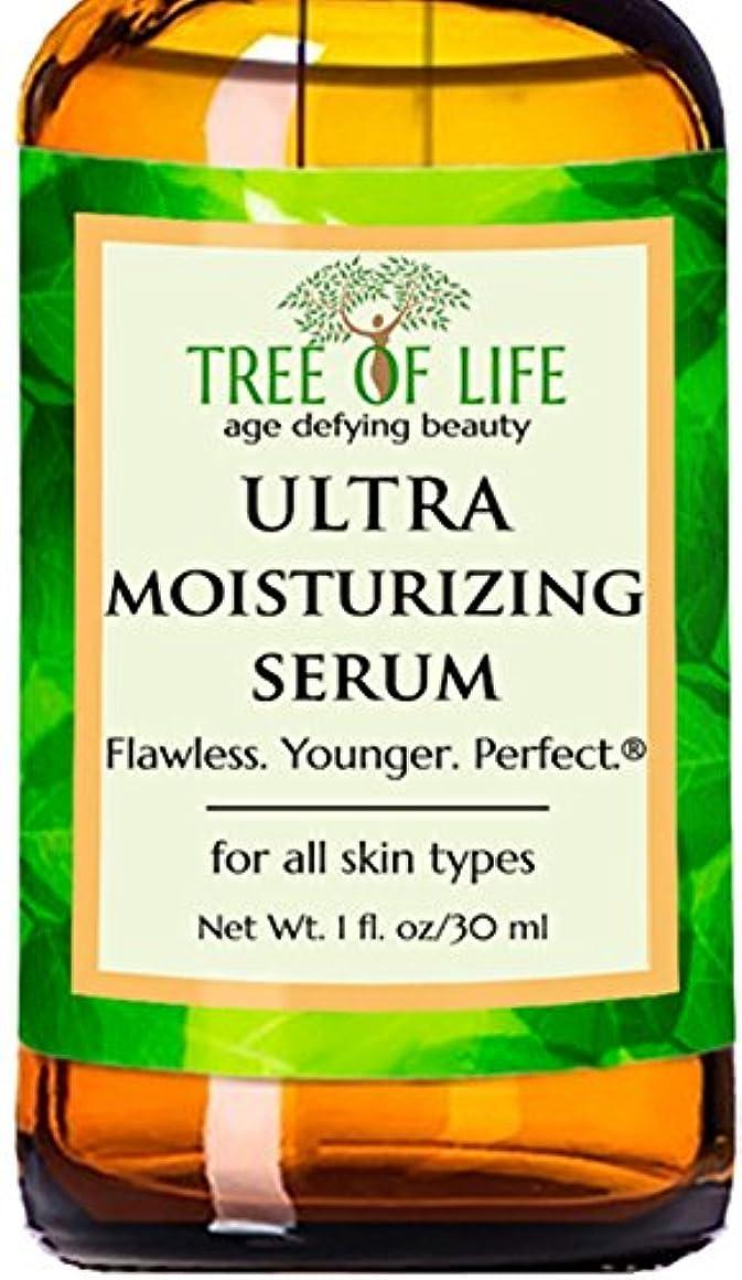 迷彩測定優越Tree of Life Beauty フェイス モイスチャライザー セラム ドライ スキン フェイシャル クリーム