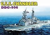 ドラゴン 1/700 アメリカ海軍 ミサイル駆逐艦 チャンドラー DDG-996