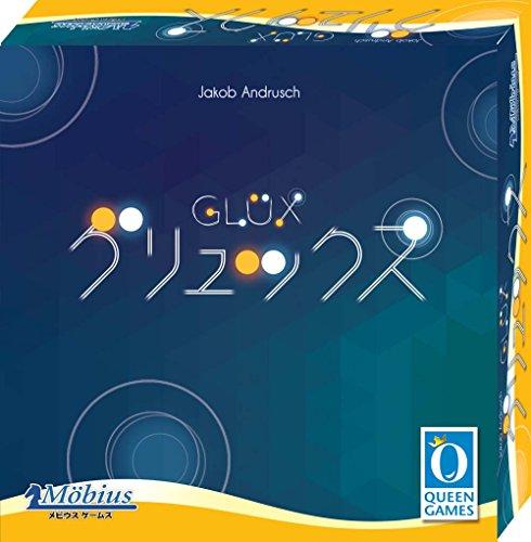 ボードゲーム紹介『グリュックス(Glüx)』:パッケージ写真