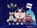 まんが日本昔ばなし 「桃太郎」/「狩猟の四天王」