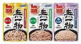 【Amazon.co.jp限定】 はごろも キャットフード (国産) 無一物パウチ バラエティパック まぐろ・かつお・鶏むね肉 30個入(3種類×各10個)(ケース販売)