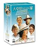 大草原の小さな家 シーズン6 [DVD]