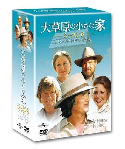 大草原の小さな家 シーズン6 [DVD]の詳細を見る