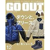 GO OUT (ゴーアウト) 2019年 12月号 Vol. 122