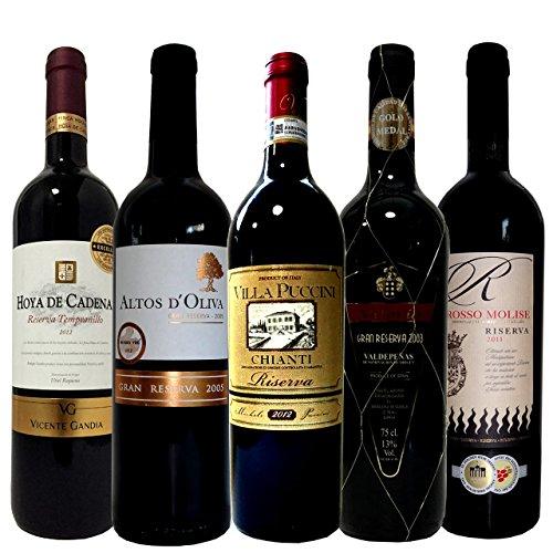 フルボディ 長期熟成レゼルヴァ飲み比べ ソムリエ厳選ワインセット 赤ワイン 750ml 5本 -