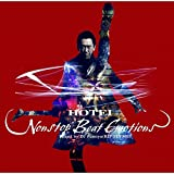 HOTEI NONSTOP BEAT EMOTIONS Mixed by DJ Fumiya(RIP SLYME)/DJ Fumiya