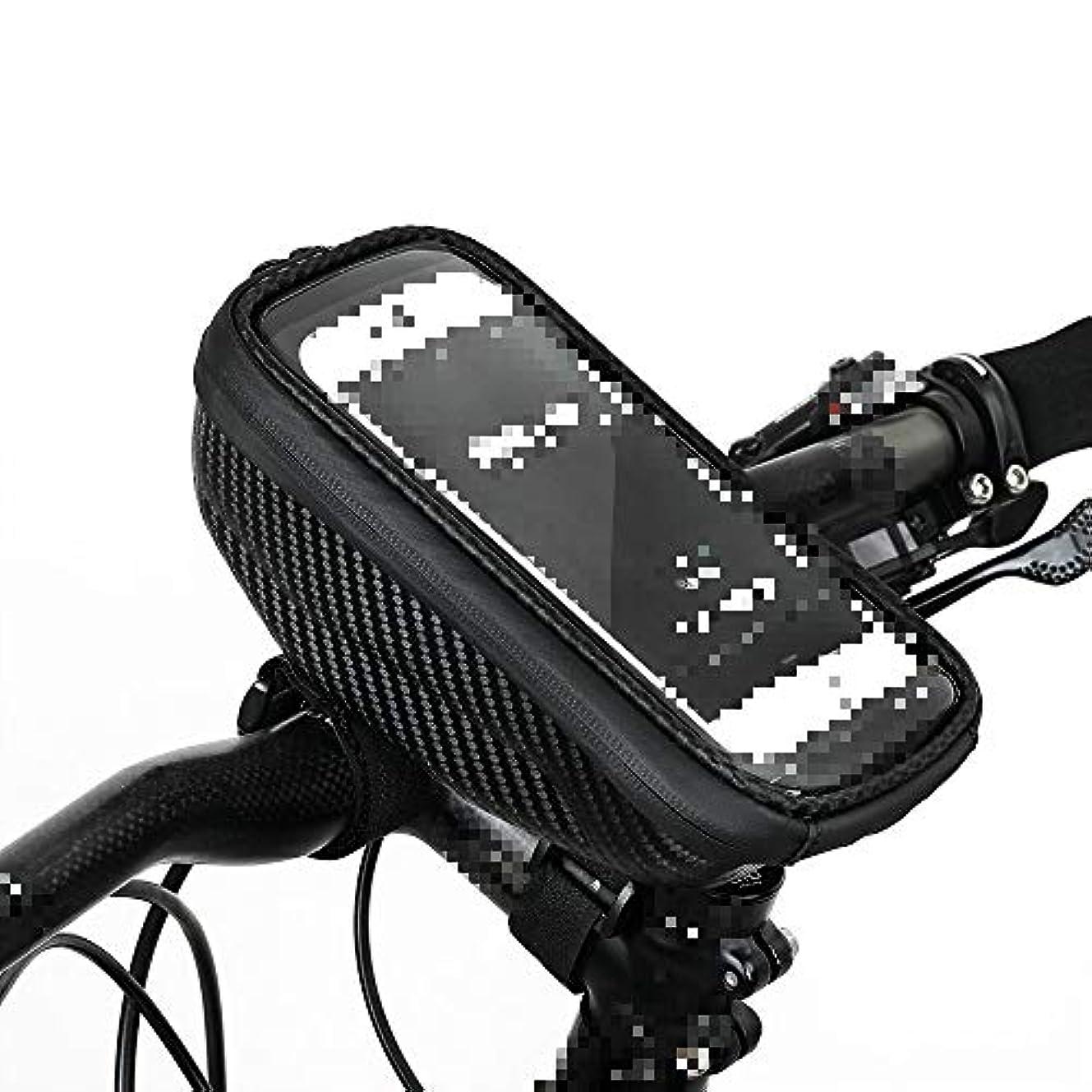 する必要がある貝殻高める防水6.5インチ電話ホルダーハードシェルバイクバッグ耐震性バイクトップチューブバッグハンドルバーバッグ自転車アクセサリーブラック/ 1個