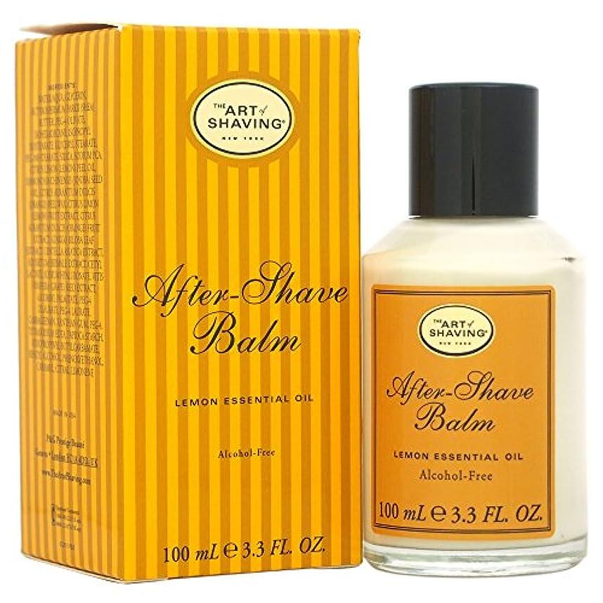電信自分のために世論調査The Art Of Shaving After-Shave Balm With Lemon Essential Oil (並行輸入品) [並行輸入品]