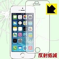 特殊素材で衝撃を吸収 衝撃吸収[反射低減]保護フィルム iPhone 5s/5c/5 日本製