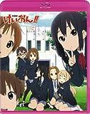 けいおん!!(第2期) 9 (Blu-ray 初回限定生産) [Blu-ray]