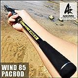 AZ ショートパック ワインド85 タチウオ 太刀魚 ワインド パックロッド テレスコロッド 青物にも対応可能。